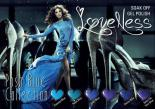 LOVENESS | POSTER POSH BLUE COLLECTION